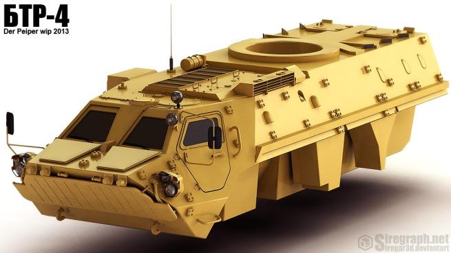 BTR-4_wip_3