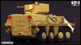 BTR-4_Modeling_Rear