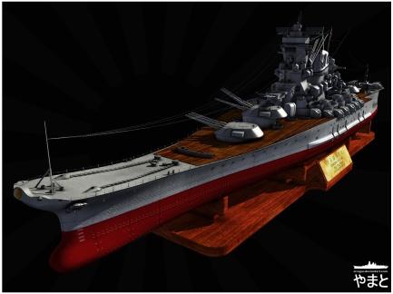 Yamato-Model-1