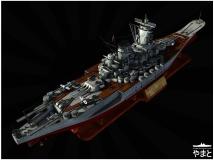 Yamato-Model-2