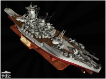 Yamato-Model-3
